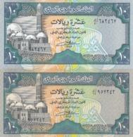 YEMEN 10 RIAL 1992 P-24 Sig/8 ALGUNAID 2 UNC NOTES DIFFERENT COLORS . PAPER - Jemen