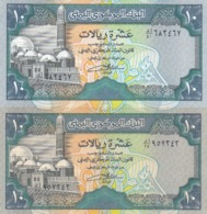 YEMEN 10 RIAL 1992 P-24 Sig/8 ALGUNAID 2 UNC NOTES DIFFERENT COLORS . PAPER - Yemen