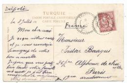 LEVANT 10C FACTEUR BOITIER TRIPOLI SYRIE 8 JUIL 1907 CARTE TURQUIE TRIPOLI - Postmark Collection (Covers)
