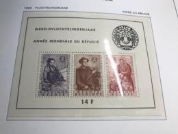 BELGIUM MNH** BL 32 REFUGIES - Blocks & Sheetlets 1924-1960