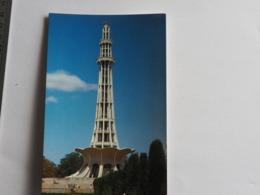 Pakistan Minare Pakistan In Lahore   A 206 - Pakistan
