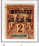 Ex Colonie Française  *  Mong-Tseu  *  Poste 2 N* - Ungebraucht