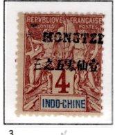 Ex Colonie Française  *  Mong-Tseu  *  Poste 3 N* - Ungebraucht