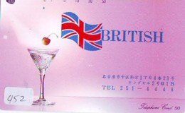 Télécarte Japon * ANGLETERRE * ENGLAND *  (452) GREAT BRITAIN RELATED * Phonecard Japan - Cultura