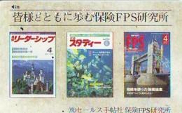 Télécarte Japon * ANGLETERRE * ENGLAND * TOWER BRIDGE   (456) GREAT BRITAIN RELATED * Phonecard Japan - Cultura