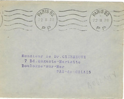 PARIS 82 KRAG 1938 DREYFUSS (BO82105V) 1994 Cote 80F En PORT PAYE DEVANT SEUL - Maschinenstempel (Werbestempel)
