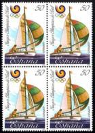 España. Spain. 1988. B4. Juegos Olimpicos. Seul - 1931-Hoy: 2ª República - ... Juan Carlos I