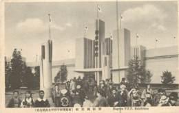 Japan - Nagoya Exhibition - Nagoya