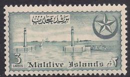 Maldives 1956 QE2 3 Larees Slate MM SG 33 ( R736 ) - Maldives (...-1965)