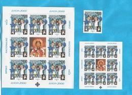 2000  EUROPA CEPT KOSOVO SERBIA SRBIJA CHILDREN KINDER ACTION JETZ KAUFEN INTERESSANT MNH - Europa-CEPT