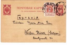 Entier Postal Odessa Ukraine 1914 Russie Russia Pierre Le Grand Одеса Одесса Україна - 1857-1916 Keizerrijk