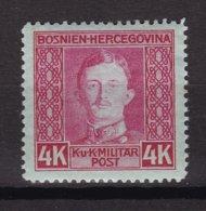 Bosnia And Herzegovina - 1917 Year - Michel 140 - MNH - 30 Euro - Unused Stamps