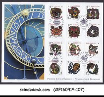 FRANCE - 2014 ASTROLOGICAL SIGNS / ZODIAC SIGN SERIES 12V FDC - FDC