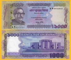 Bangladesh 1000 Taka P-59 2019 UNC Banknote - Bangladesh