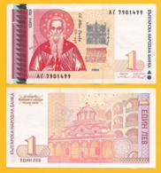 Bulgaria 1 Lev P-114 1999 UNC Banknote - Bulgaria