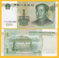 China 1 Yuan P-895d 1999 UNC Banknote - China
