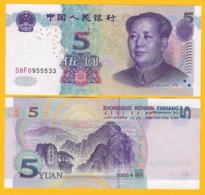 China 5 Yuan P-903b 2005 UNC Banknote - Chine