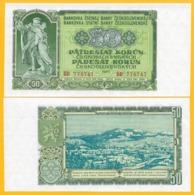 Czechoslovakia 50 Korun P-85a 1953 UNC Banknote - Czechoslovakia