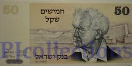 ISRAEL 50 SHEQUALIM 1978 PICK 46a UNC - Israël