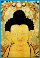 CPM Asia Bhoutan BHUTAN : Thanka Painting - Butan