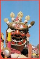 CPM Asia Bhoutan BHUTAN : Mask Of Shinje Choeki Gyelpo ...Lord Of The Death... - Bhoutan