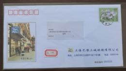 Paris Miki OPTIQUE Shop In Paris,China 2006 Shanghai Paris Miki Glasses Company Advertising Postal Stationery Envelope - Factories & Industries