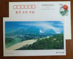 Two Rivers Confluence Railway Bridges,China 2001 Sichuan Panzhihua City Landscape Advertising Pre-stamped Card - Bridges