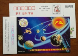 Eight Planets Of The Solar System,Venus Mar Saturn,Astronomy,CN99 Hengtong Group Diversified Business Pre-stamped Card - Astronomy