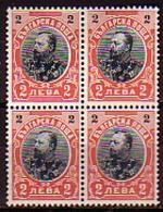 BULGARIA / BULGARIE - 1901 - Timbre Courant Zar Ferdinande - 2Lv (O) Bl De 4 - Yv 59-  Tip L - No Gomme - Nuevos