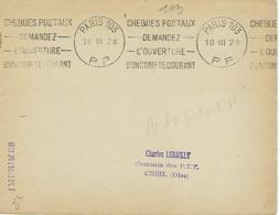 PARIS 103 KRAG 1931 DREYFUSS (B103101P) 1994 Cote 350F Chèques Postaux Compte Courant DEVANT SEUL - Storia Postale