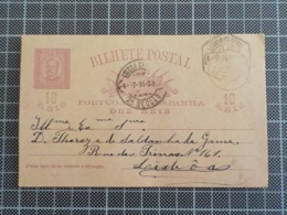 Cx 9) Filatelia Inteiro Postal D. Carlos I 10 Réis 1895 Francisco Xavier > Teresa Saldanha Da Gama - Lettres & Documents