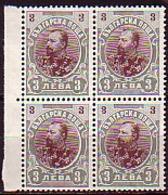 BULGARIA \ BULGARIE - 1901 - Ferdinande I Er  - 3 Lv (*) Bl De 4 - No Gumm. - Nuevos