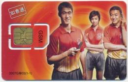 CHINA - CHINE - CINA GSM (SIM) CHIP CARD BOYS AND GIRLS MINT UNUSED - China