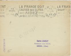 PARIS 120 FKRAG 1928 DREYFUSS (B120203P) 1994 Cote 300F En PORT PAYE PP ANNEE A L'ENVERS DEVANT SEUL - Oblitérations Mécaniques (flammes)