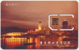 CHINA - CHINE - CINA GSM (SIM) CHIP CARD CHONGQINGMOBILE MINT UNUSED - China