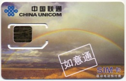 CHINA - CHINE - CINA GSM (SIM) CHIP CARD LANDSCAPE RAINBOW MINT UNUSED - China