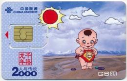 CHINA - CHINE - CINA GSM (SIM) CHIP CARD BOY MINT UNUSED - China