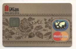 SPECIMEN Credit Card Ornament Bankcard BM Bank UKRAINE MasterCard GOLD (Not Activated) - Cartes De Crédit (expiration Min. 10 Ans)