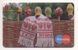 SPECIMEN Credit Card Jugs Bankcard BM Bank UKRAINE Maestro (Not Activated) - Cartes De Crédit (expiration Min. 10 Ans)