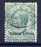 ERYTHREE - 31* - HUMBERT 1er - Eritrea