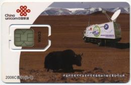 CHINA - CHINE - CINA GSM (SIM) CHIP CARD FAUNA ANIMALS YAK OX MINT UNUSED - China