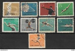 "China - Chine  Yvert N° 1253 / 1261 (o)  "" First National Sport Games Peking "" - 1949 - ... República Popular"