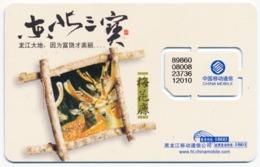 CHINA - CHINE - CINA GSM (SIM) CHIP CARD ANIMALS WILDLIFE DEER MINT UNUSED - China