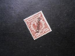 D.R.Mi 6  50Pf*MLH - Deutsche Kolonien ( Kamerun ) 1897 - Mi 20,00 € - Papier Dünn VS Links Oben Leicht Beschädigt - Colony: Cameroun