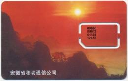 CHINA - CHINE - CINA GSM (SIM) CHIP CARD SUNSET MINT UNUSED - China