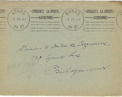 ARRAS KRAG 1934 DREYFUSS (ARR104) 1994 NON COTE EN PORT PAYE PP  DEVANT SEUL - Marcofilia (sobres)