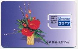 CHINA - CHINE - CINA GSM (SIM) CHIP CARD FLOWERS MINT UNUSED - China