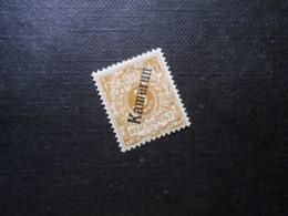 D.R.Mi 1b  3Pf*MLH - Deutsche Kolonien ( Kamerun ) 1898 - Mi 15,00 € - Colony: Cameroun