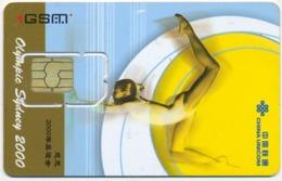 CHINA - CHINE - CINA GSM (SIM) CHIP CARD OLYMPIC GAMES SYDNEY AUSTRALIA 2000 - SPORT ATHLETICS MINT UNUSED - China