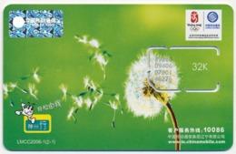 CHINA - CHINE - CINA GSM (SIM) CHIP CARD FLORA MINT UNUSED - China